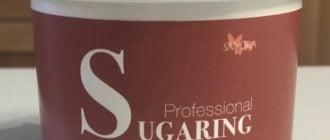 erectie shugaring pierderea dorinței sexuale și a erecției