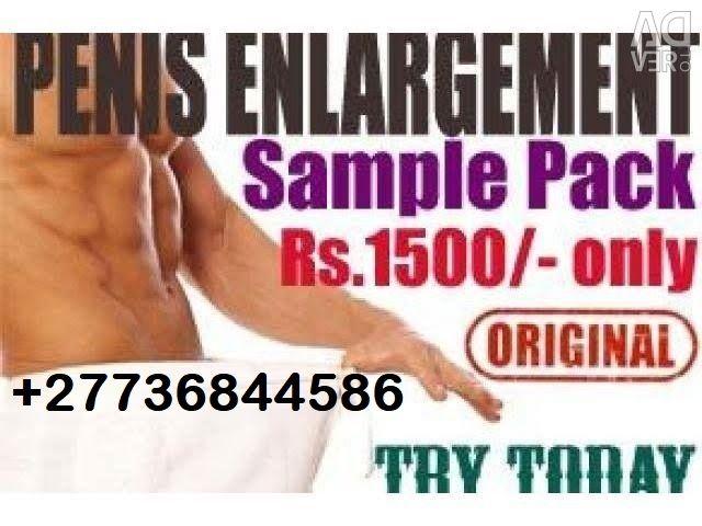 Dimensiunea penisului indian)