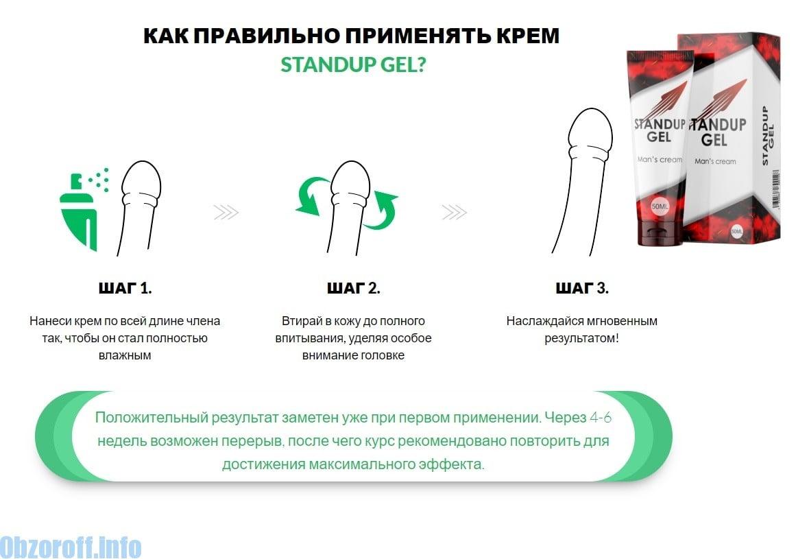 mărirea penisului examinează medicii)