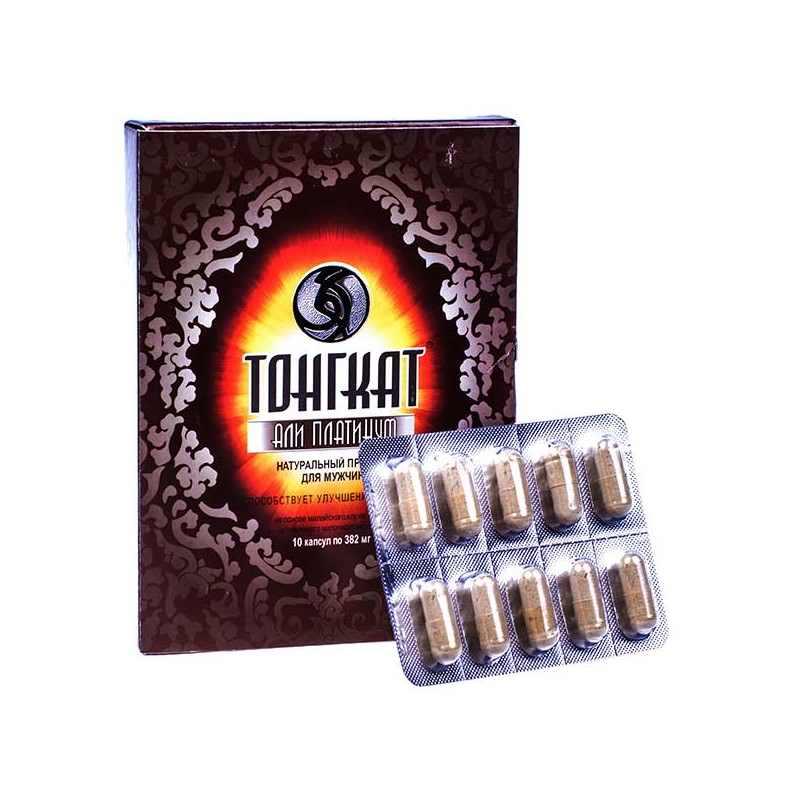 ultimele medicamente pentru erecție