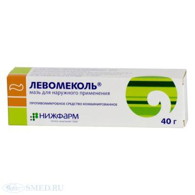 Furacilin comprimate și soluție - pentru clătirea gâtului și a ochilor de clătire